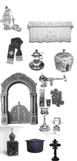 Altar Game Handout